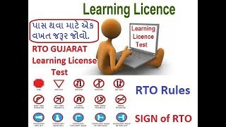 Gujarati Video] How to Check any Vehicle Details Online or