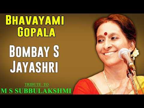 Bhavayami Gopala | Bombay Jayashri (Album: Tribute to M S Subbulakshmi )