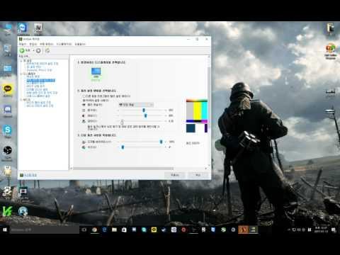 Nvidia 제어판을 이용해 그래픽모드를 입힌듯한 효과를 내보자!
