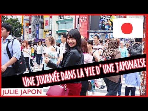À QUOI RESSEMBLE UNE JOURNÉE D'UNE JAPONAISE / JULIE JAPON