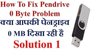 How to Fix Pendrive 0 Byte Problem using run command | Fix 0 Byte Pendrive Problem