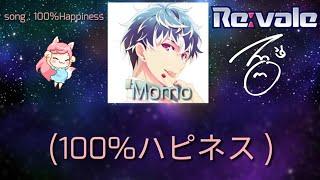 100%Happiness (100%ハピネス )momose sanohara