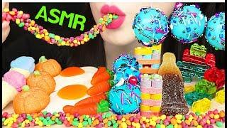 ASMR GALAXY CANDY, PLANET GUMMY JELLY, MARSHMALLOWS 갤럭시 캔디, 젤리, 마쉬멜로우 먹방 EATING SOUNDS