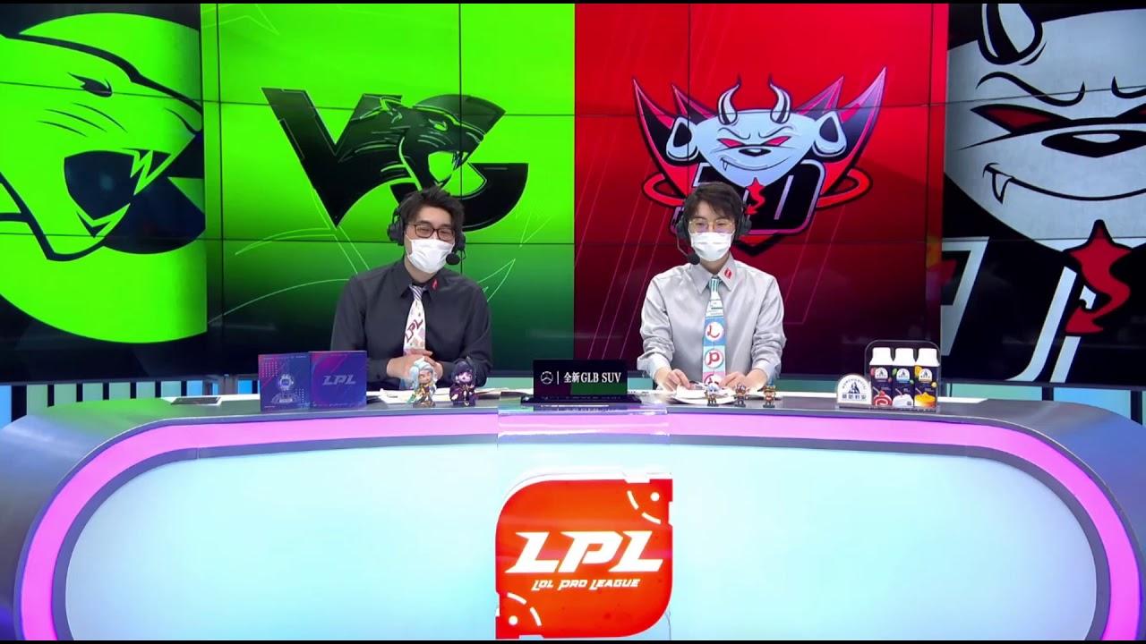 【LPL春季賽】 0312 VG VS  JDG #2 精華回顧