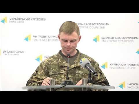 Ukraine Crisis Media Center: Полковник Максим Праута, речник Міністерства оборони України. УКМЦ 26.04.2018