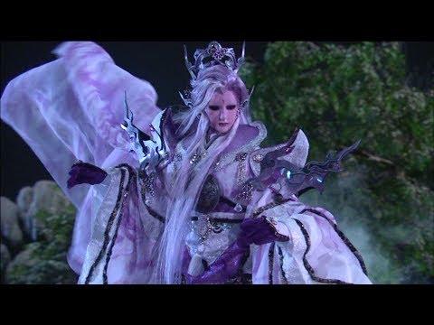 霹靂魔封-聖龍口爭奪戰最終決Part2紫陽戰袍現塵寰