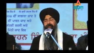 Mitrar Pyare Nu Haal Murida Da Kehna | Shabad