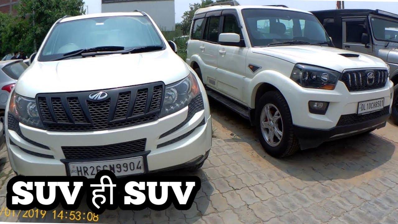 SUV Cars Ka Dhamaka | scorpio  XUV500 Thar Innova | Car Choice | Flying car