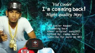 Vid cooler   I