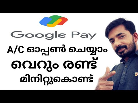 Download How to Open Google pay Account malayalam | Google Pay Add Bank Account