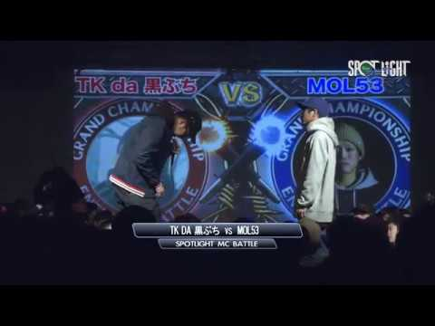 tk da 黒ぶち vs mol53 spotlight 2017 mc battle youtube
