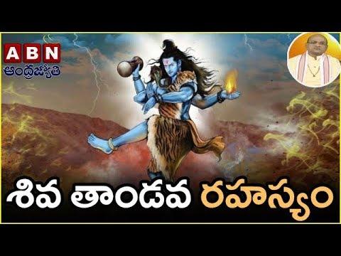 Garikapati Narasimha Rao About Shiva Tandava Stotram | Episode 1165 | Nava Jeevana Vedam