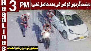 Terrorists Behind Chinese Consulate Attack Identified | Headlines 3 PM | 23 November | Express News