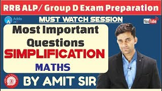 Most Important Questions Of Simplification For RRB ALP/ GROUP D | Maths