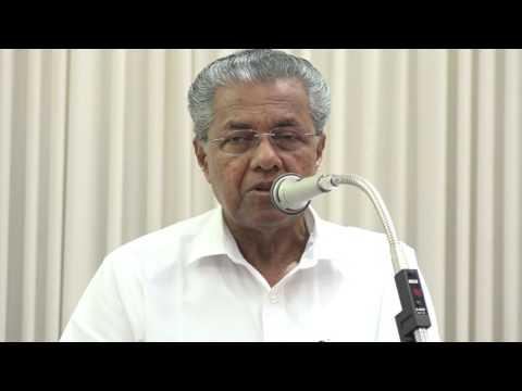 """""""സയൻസ് ദശകം"""" നൂറാം വാർഷികാഘോഷം -""""Science Dashakam"""" - Centennial Anniversary - പിണറായി വിജയൻ"""