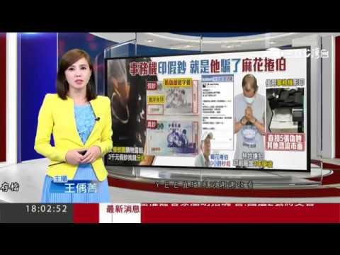 CTI中天新聞24小時HD新聞直播 CTITV Taiwan News HD Live|臺灣のHDニュース放送| 대만 HD 뉴스 방송 - YouTube