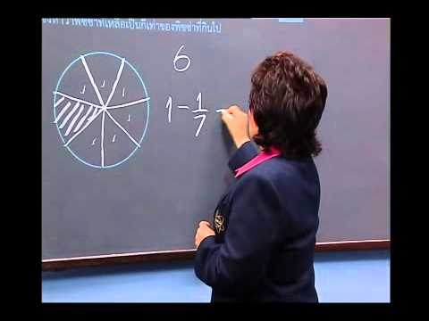เฉลยข้อสอบ TME คณิตศาสตร์ ปี 2553 ชั้น ป.4 ข้อที่ 5