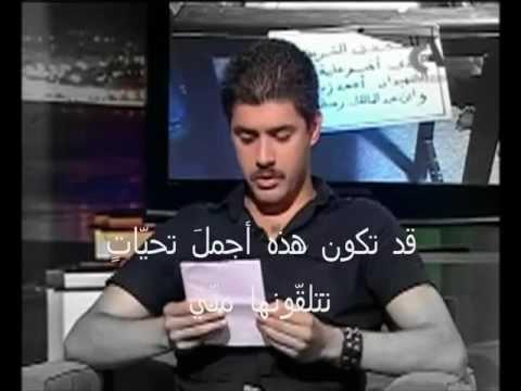 La dernière lettre de Ahmed ZABANA pour ses parents