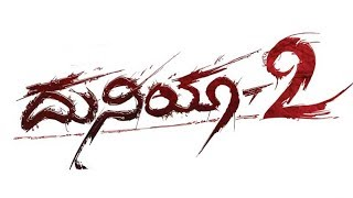 Duniya 2 Kannada Movie | New Kannada Movies | Top Kannada TV