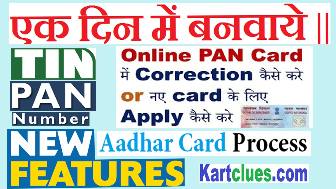How To Make Pan Card Minor Major Howsto Co