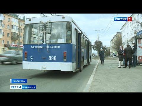 В Чебоксарах  в часы пик общественный транспорт будет ходить чаще