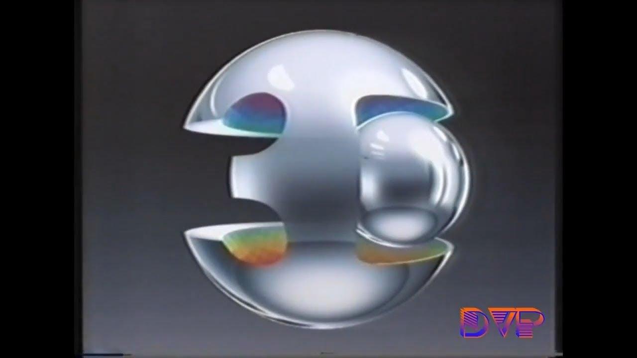 Fim de Ano na Globo (1995) - Chamada de Filmes Inéditos da Globo