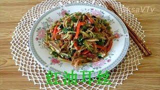 Закуска из свиных ушей (红油耳丝). Snack of pork ears. Chinese food.