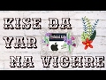 Kise Da Yaar Na Vichre Heart touching Song By Nusrat Fateh Ali Khan