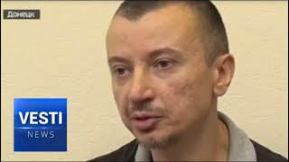 CONFESSION! DNR Leader Zakharchenko Was Killed by a Bomb Made in USA