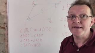 Признаки параллелограмма. Геометрия 8 класс