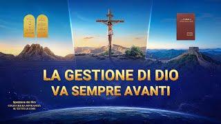 Film documentario (Spezzone 15) - La gestione di Dio va sempre avanti