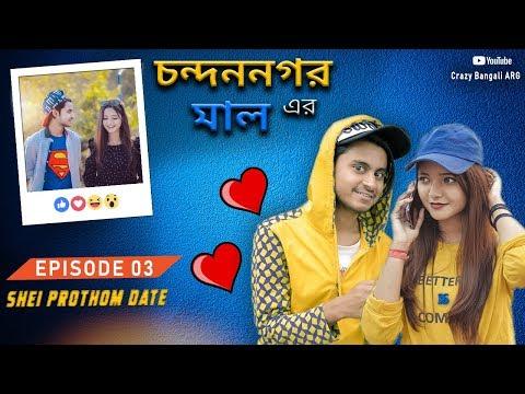 dating a bangladeshi guy