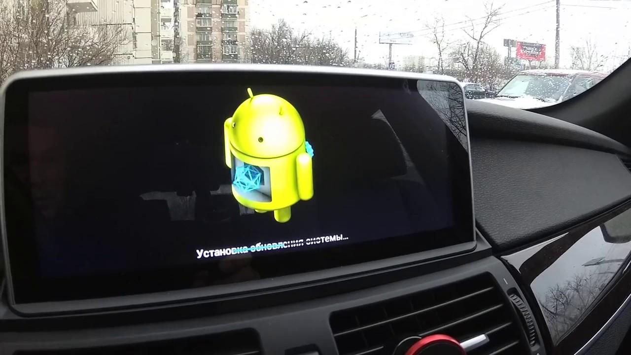 E70 - Апгрейд ССС/CIC на Android 4 4/6 0/7 1/8 1/9 0 10 25