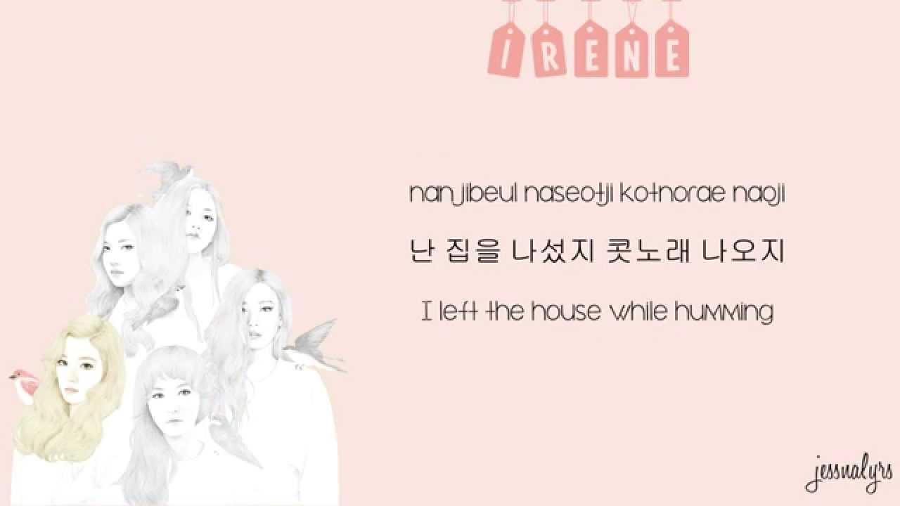 Ice Cream Cake Lyrics Hangul
