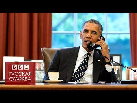 Наследие Обамы: чего