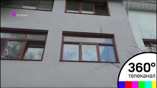 Жители нескольких квартир в Химах остались без света