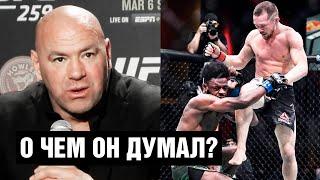 Будет реванш! Реакция Уайта на бой Ян - Стерлинг / Махачев против Фергюсона / Конференция UFC 259