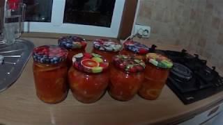 КАБАЧКИ РЕЗАНЫЕ  КОЛЬЦАМИ в томатном соусе на зиму.