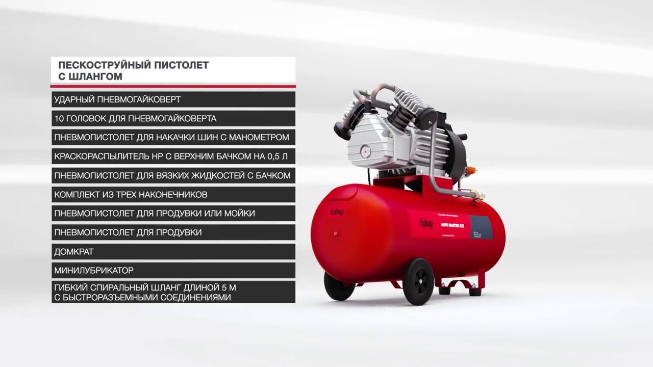 Мощность, квт0. 3; производительность, л/мин34; давление, бар8. 6; масса, кг9; напряжение, в220; привод компрессоракоаксиальный; ресивер, л3. 8; класс компрессорабытовой; количество цилиндров1; система смазки безмасляный. Мощность, квт: 0. 3, производительность, л/мин: 34, давление, бар: