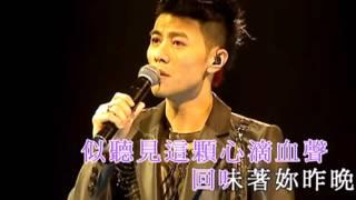 梁漢文-纏綿遊戲劇場版 (feat. 何嘉麗)