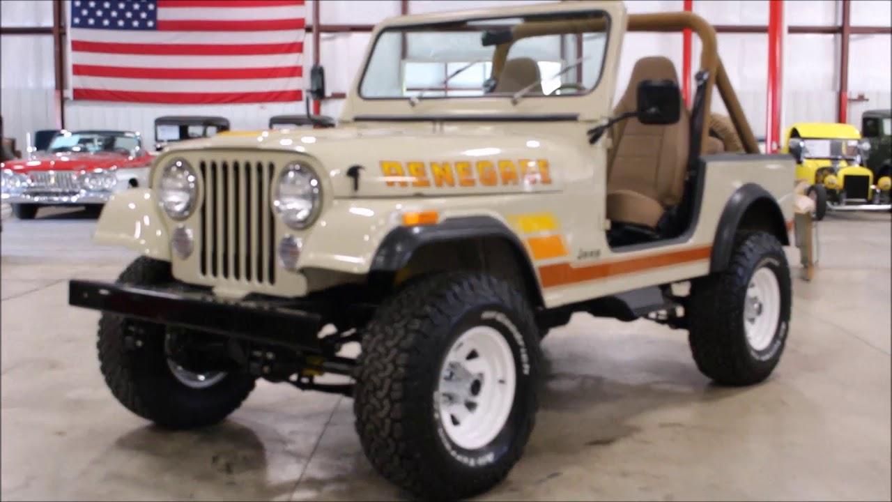 1985 Jeep Cj 7 Tan