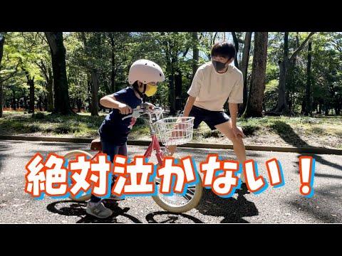 【感動】妹に自転車猛特訓!!
