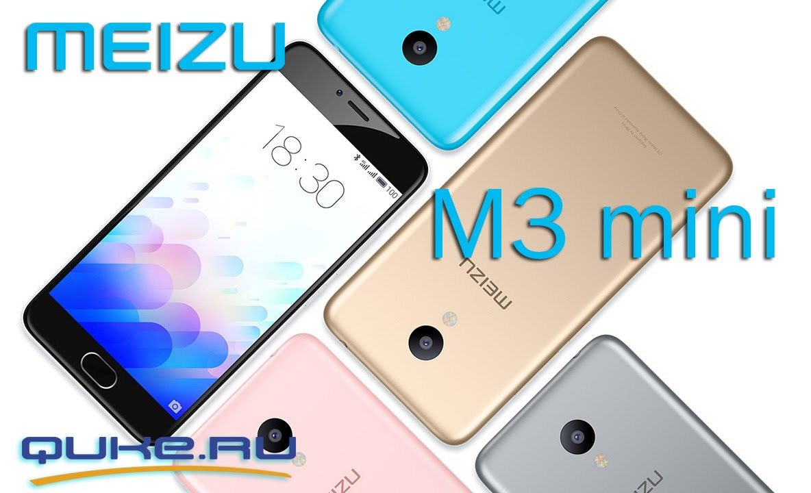 Speed Test Meizu M3S vs Meizu M3 Mini (сравнение скорости работы .