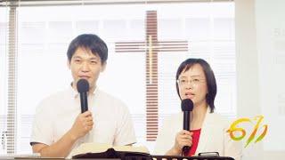 大阪 611日曜礼拝|Message|地の塩、世の光として輝く | 20190825