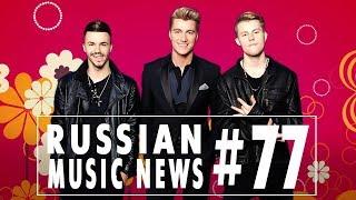 #77 10 НОВЫХ КЛИПОВ 2018 - Горячие музыкальные новинки недели