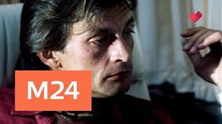 """За кулисами славы"": Александр Домогаров - Москва 24"