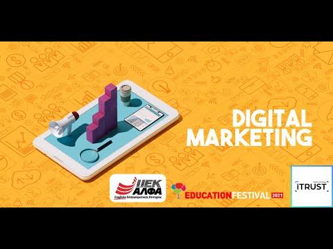 webinar:DIGITAL MARKETING: ΕΙΣΑΓΩΓΗ ΣΤΑ GOOGLE ADS