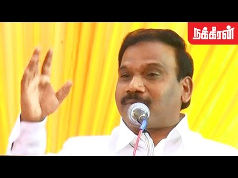 ஆர்.எஸ்.எஸ்-ஐ  தடுக்கின்ற வல்லமை திமுகவிற்கே உள்ளது ! A Raja about DMK Party