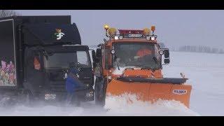 Wetter: Verkehrschaos nach heftigem Wintereinbruch