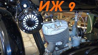 Первый серийный ижевский мотоцикл с двойным выхлопом ИЖ-9
